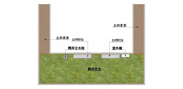 ガーデンリフォーム 現況 平面図