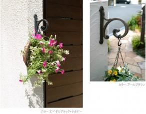 alpha-flowerhanger2