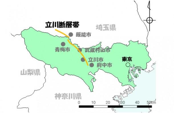東京都の活断層図