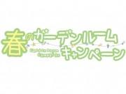 logo_bedit3