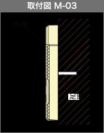 m03-t-image