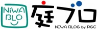 niwaburo