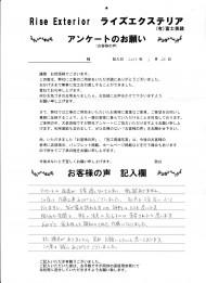 耐震パネルで限られたスペースを有効利用 ~小金井市貫井南町~13